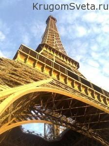 Эйфелева башня-посетить в париже