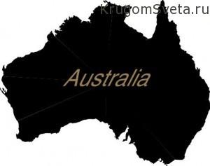 Австралийский материк-Путешествие по Австралии