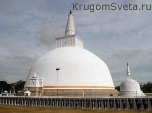 Анурадхапура - Ступа Руанвели-дагоба