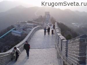 экскурсии Великая китайская стена