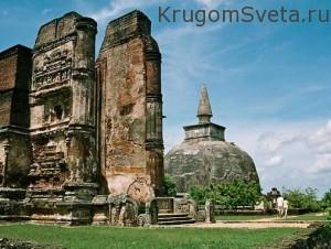 город Анурадхапура-древняя столица Цейлона