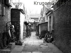 пекин район Хутонг-планируем поездку в Пекин