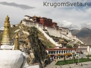 Тибет -ранее запретное королевство