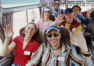 Автобусное путешествие с друзьями