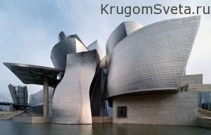 Бильбао Испания -  Музей Гуггенхайма