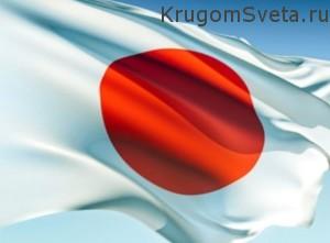 Страна Япония - национальный флаг