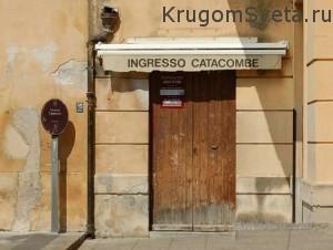 Что посмотреть в Палермо - Катакомбы капуцинов