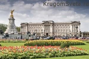 что посмотреть в Лондоне - Букингемский дворец