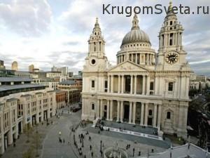 что посмотреть в Лондоне - Собор святого Павла