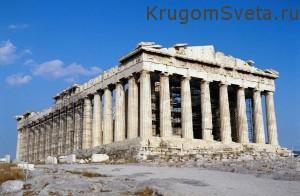 Акрополь - греция путешествие