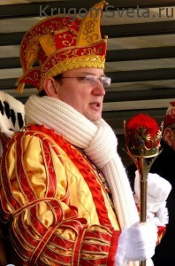 Кёльнский карнавал - Принц карнавала