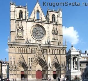 Собор Святого Иоанна - достопримечательности Лиона
