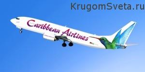 Гренада -авиалайнер Карибских авиалиний