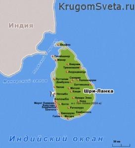 Курорты Шри-Ланки - карта острова