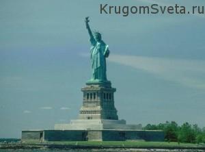 Нью-Йорк - Статуя Свободы