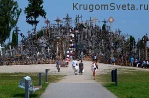 Поездка в Литву - Гора Крестов