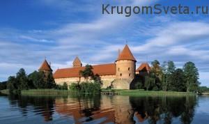 Поездка в Литву - Тракайский островной замок