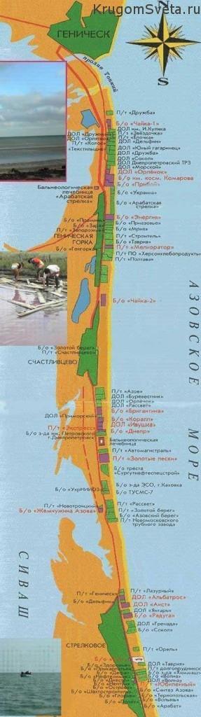 Схема мест отдыха - Отдых на Арбатской стрелке