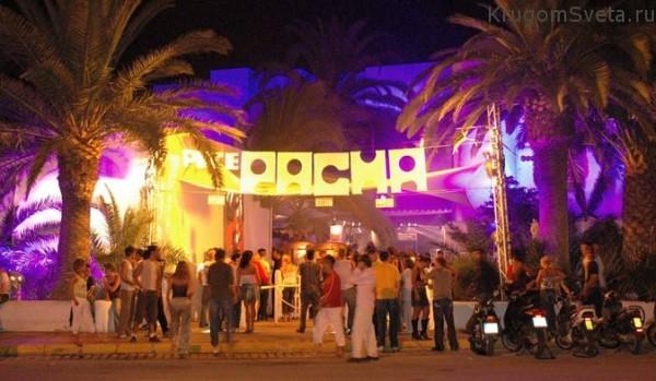 отдых на Ибице - ночной клуб PACHA