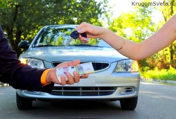 Прокат автомобилей в Албуфейре