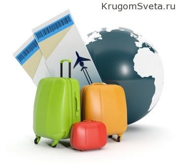sovet-dlya-turistov-navigatsiya