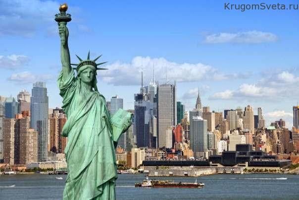 nyu-york-deneg-ne-trebuet