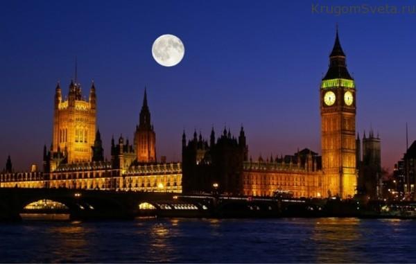 dostoprimechatelnosti-londona