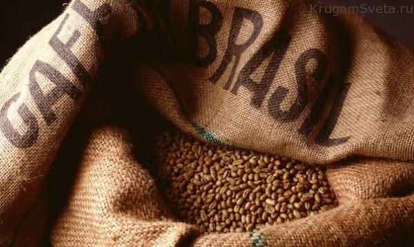 kofe-iz-brazilii