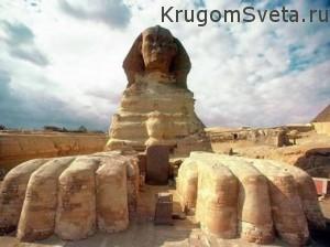 Достопримечательности Египта - Сфинкс