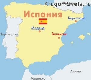 апартаменты в Испании -Валенсия на карте
