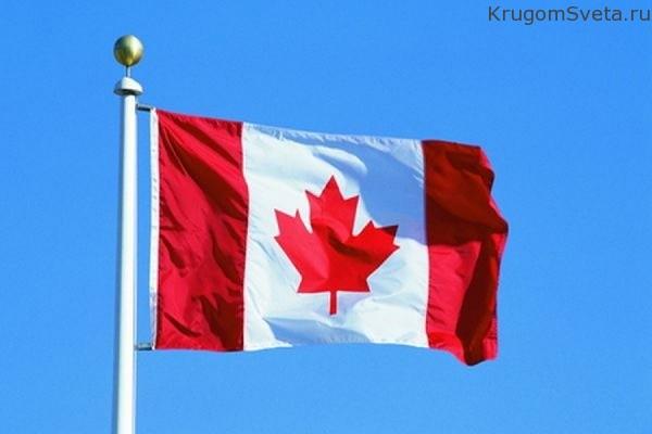 vzglyad-na-kanadu