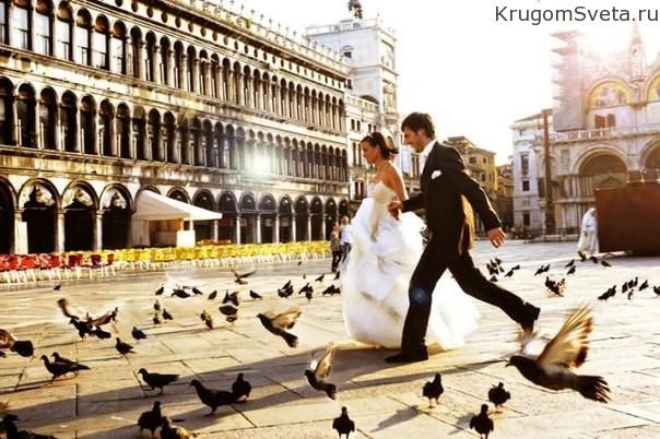 gde-provesti-vremya-s-lyubimyim-svadebnyiy-turizm