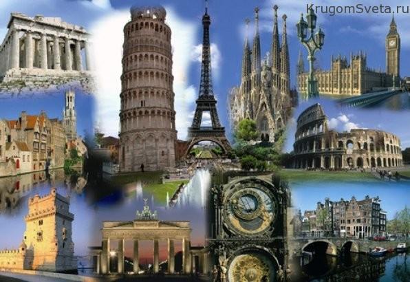 turizm-v-evrope-obzor