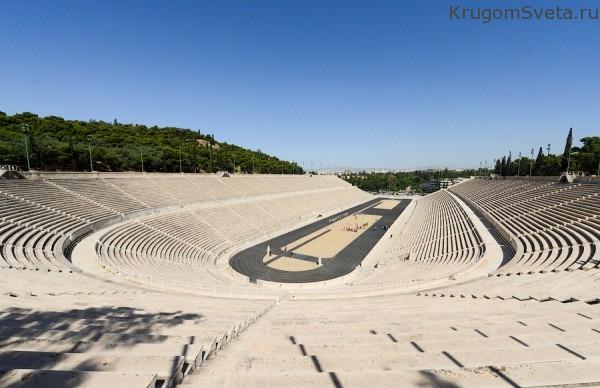 "стадион ""Панатинаикос"""