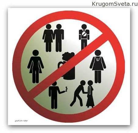 pravila-povedeniya-dlya-turistov-na-otdyihe
