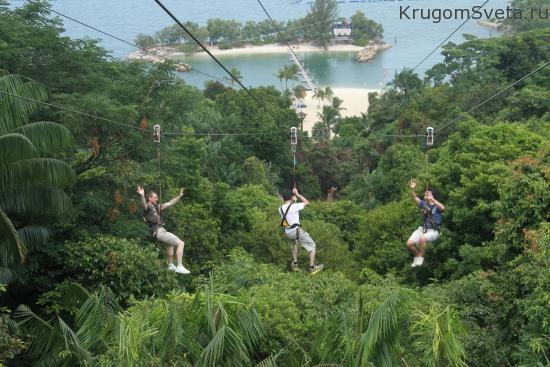 megazip-adventure-park