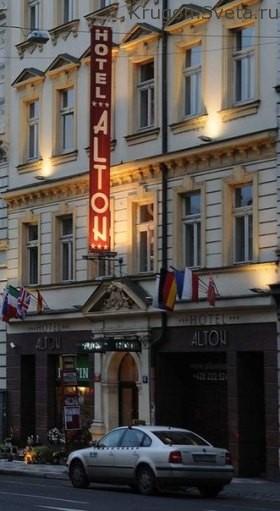 otel-hotel-alton