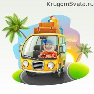 passazhirskie-perevozki-avtobusom-ili-mikroavtobusom