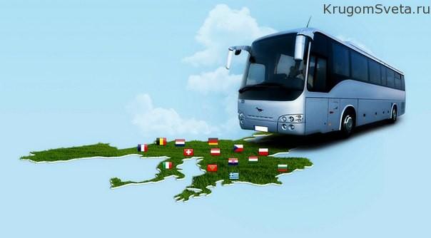 avtobusnyiy-turizm
