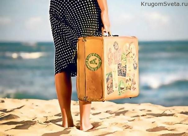 turisticheskie-turyi-onlayn-osnovnyie-polozhitelnyie-momentyi