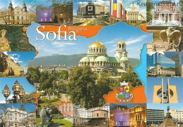 turizm-v-sofii-bolgariya