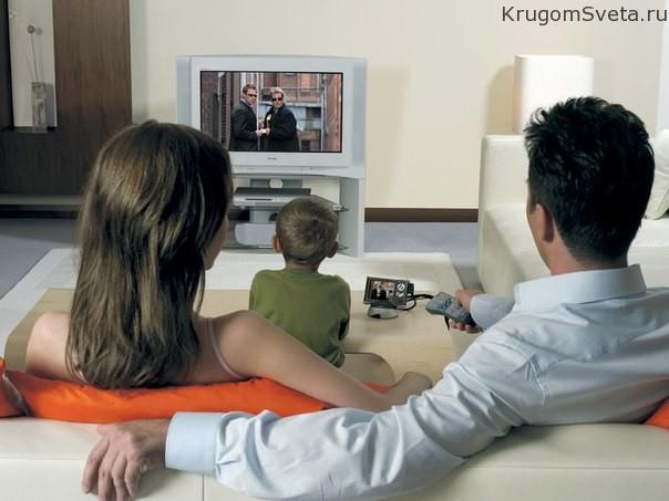 otdyih-pered-televizorom-blagodarya-kardsharingu