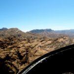 Горы Эронго