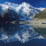 Национальный парк «Гора Кука»