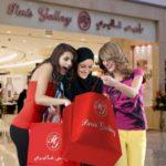 Для привлечения туристов Дубай объявил о 250 днях скидок