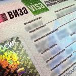 Россия вводит единый тариф на получение визы