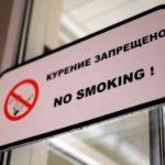 Во всех аэропортах Таиланда запретили курение