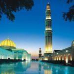 Туристы из России могут получать электронные визы в Оман