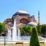 Значительно подорожали входные билеты в музеи Турции