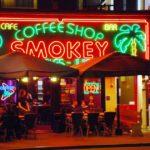 Нидерланды хотят запретить туристам посещать кофешопы